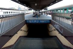 platform_tunnel