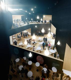 katowice_international_convention_center