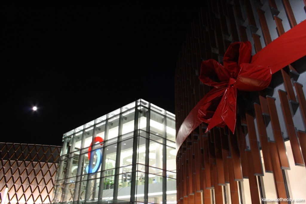 The new part of Silesia City Center