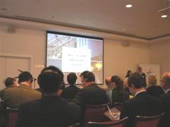 Katowice conference