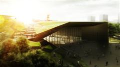 International Convention Center in Katowice